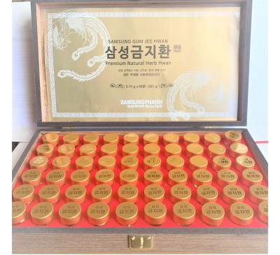 An Cung Ngưu Hoàng Hoàn - SAMSUNG PHARMACY - Made in Korea