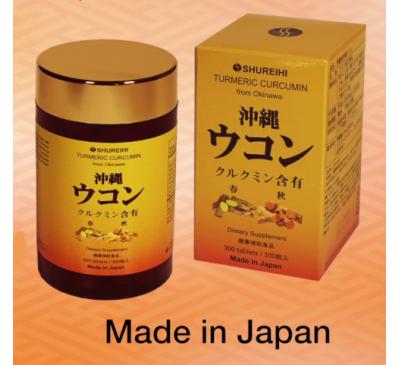 Shureihi Tumeric Curcumin - Nghệ Mùa Thu Và Mùa Xuân Shureihi - 300 Capsules - Made in Japan